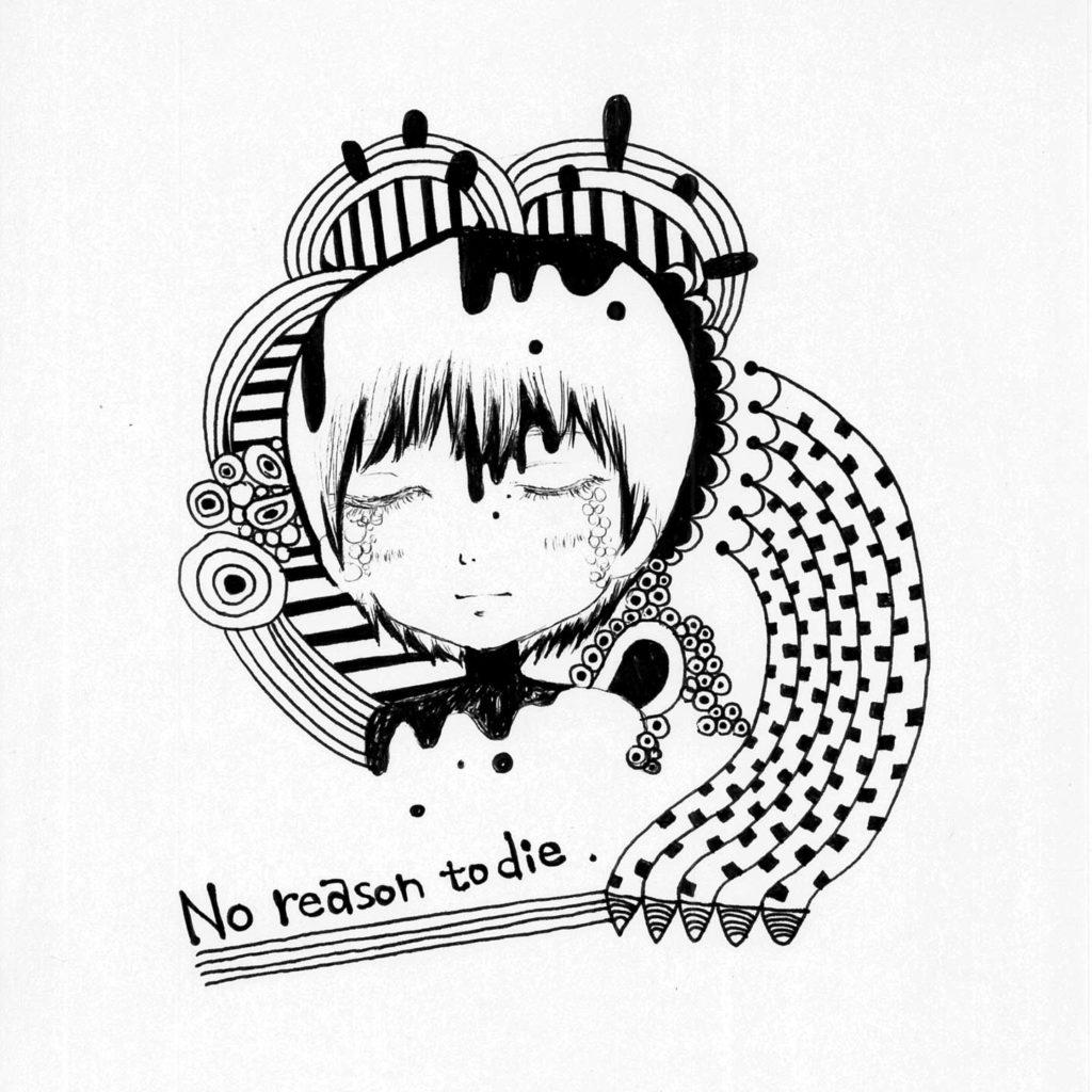 No reason to die イラストレーター atsumi