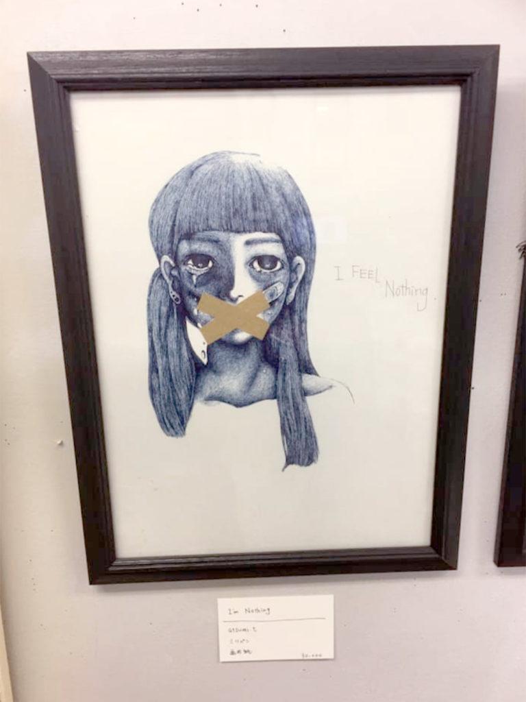 幻麗少女経典【壱】への出展作品2